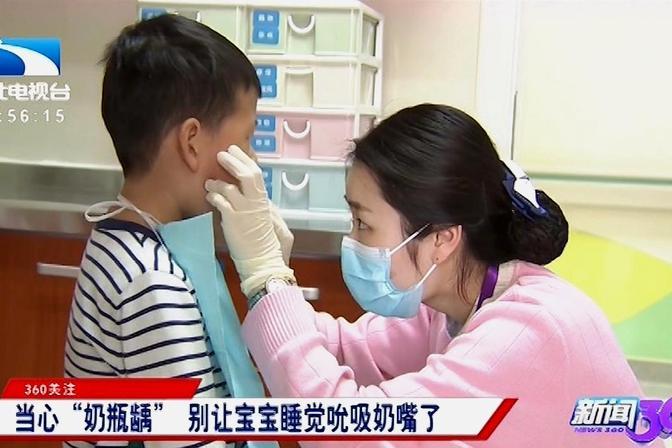 """宝宝睡觉爱吮吸奶嘴?当心""""奶瓶龋"""",医生建议不得不听"""