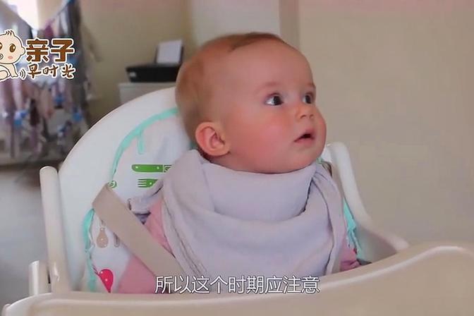 面对出牙期的宝宝,家长要知道这些常识,避免孩子遭罪!