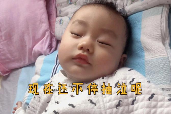 熟睡中的宝宝突然大哭起来?上年纪的都说被吓到了!真是这样吗