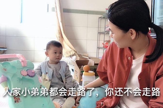 宝宝1岁1个月了还不会走路,会不会有什么问题?把宝妈愁死了