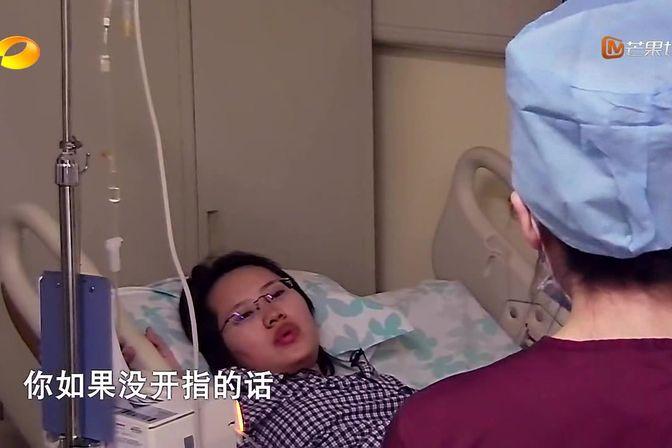 头胎剖宫产孕妇生二胎却执意顺产,医生表示条件不好不要自作主张