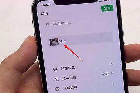 今天才知道,微信朋友圈也能发语音,方法简单一看就会,快试试