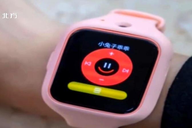 儿童电话手表突发自燃,专家提醒:由于其质量不一,选购需谨慎