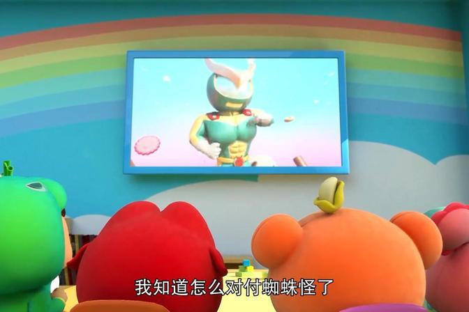 百变校巴:幼儿园生活真美好,上课看动画片,孩子们真幸福啊