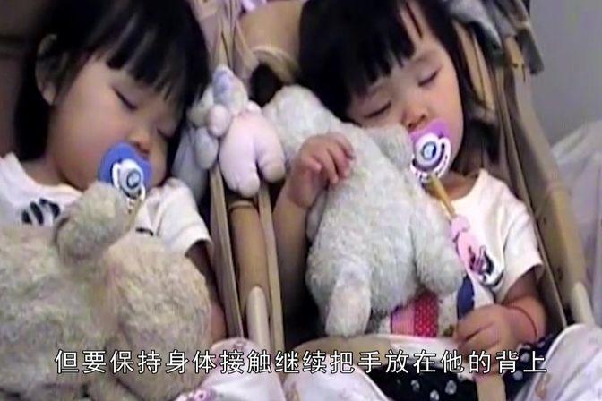 告别哄睡和奶睡,教你一步一步让宝宝自己入睡,妈妈们知道吗?