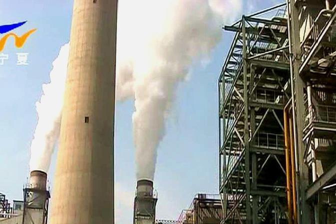 河北:今年将淘汰煤电机组容量超55万千瓦