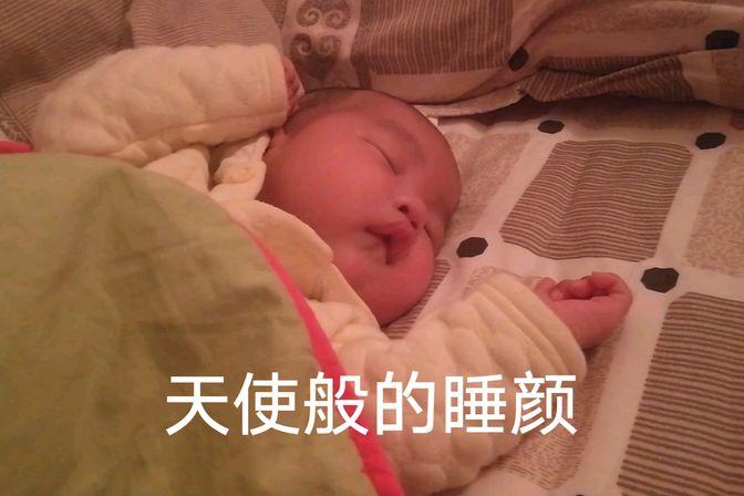 一个多月的宝宝睡觉总是不踏实,不知道什么原因???