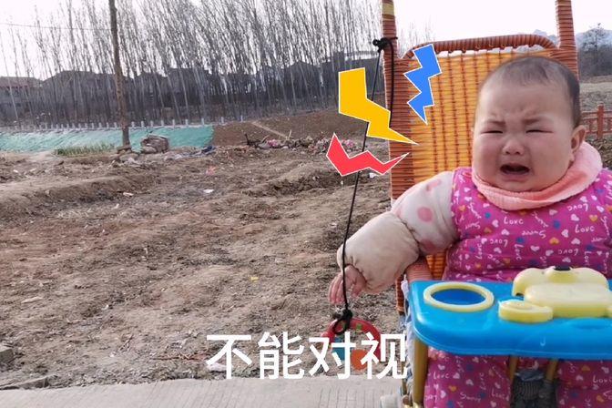 七个月的宝宝,胆子小,看见陌生人就哭,可愁坏了宝妈