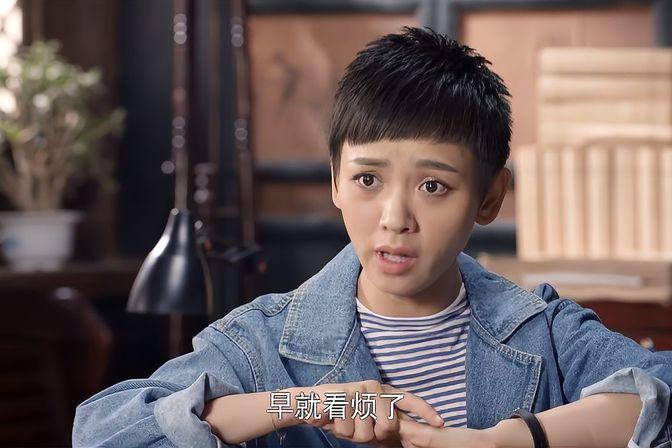 安居:孙子结婚,怎料和爷爷奶奶挤在一个屋里睡,要孩子更难了
