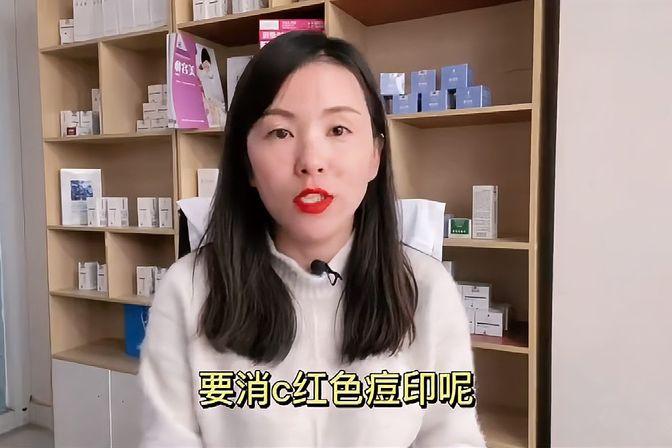 红色痘印怎么消除,脸上有红色痘印怎么办?