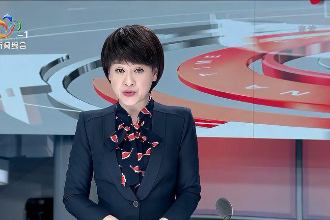 1月21日 中国时间