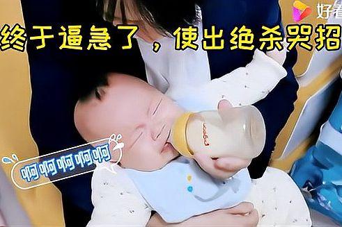 心累!9个月了,宝宝还是戒不掉母乳咋办?求支招在线等