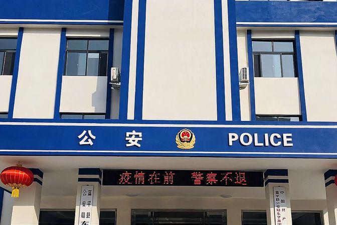 陕西一男子在看守所拘留期间死亡,警方:突发心脏病 正积极处理
