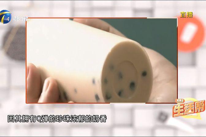 奶茶喝多了会对身体带来哪些危害?警惕肥胖和骨质疏松!