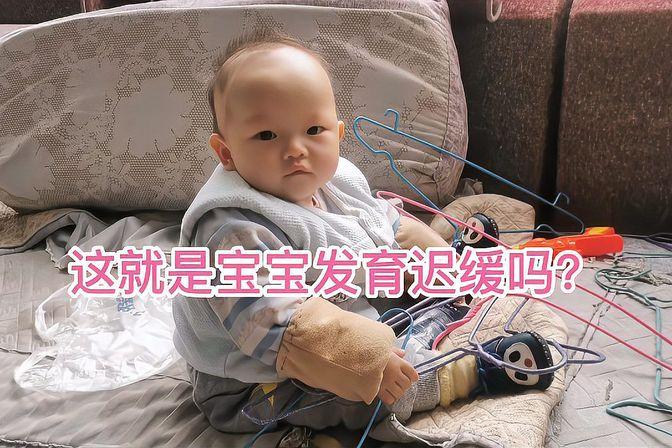 一岁10天宝宝身高66厘米,体重14斤正常吗?你家宝宝又是多少呢?