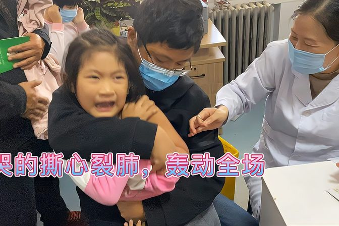 宝妈带宝宝去打预防针,一个比一个哭的惨,孩子越大越难打针