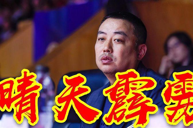 国乒麻烦了!日本夺4金士气大增,奥运争冠或生变数