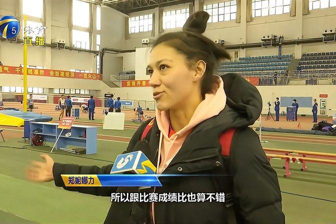 郑妮娜力:冠军传承只为心中的梦想