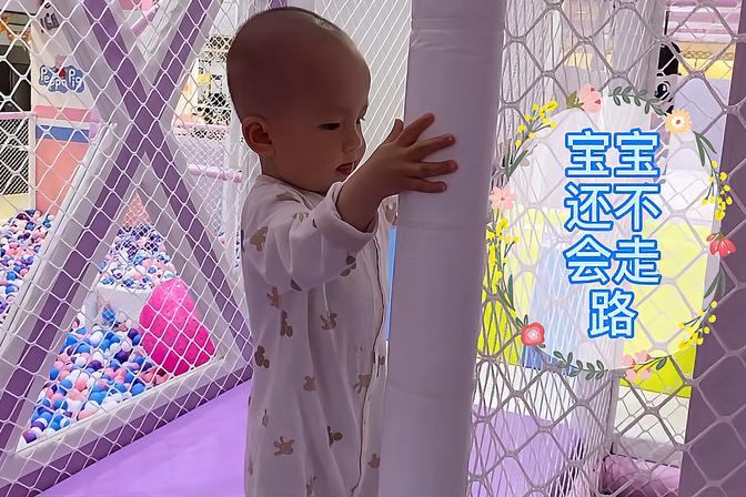 宝宝一岁一个月了还不会走路,比他小的宝宝都会走了,妈妈好着急