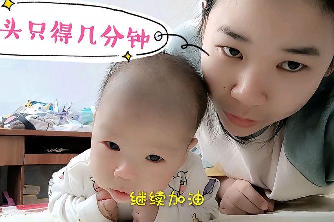 7月18号出生的宝宝,肌张力高,抬头3分钟马上哭唧唧喊累,真心疼
