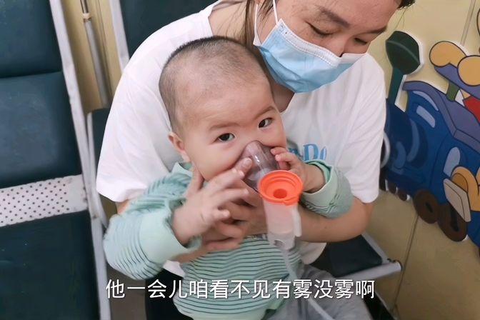 七个月宝宝咳嗽,医院让做雾化,都说雾化比打针危害大,真的吗?