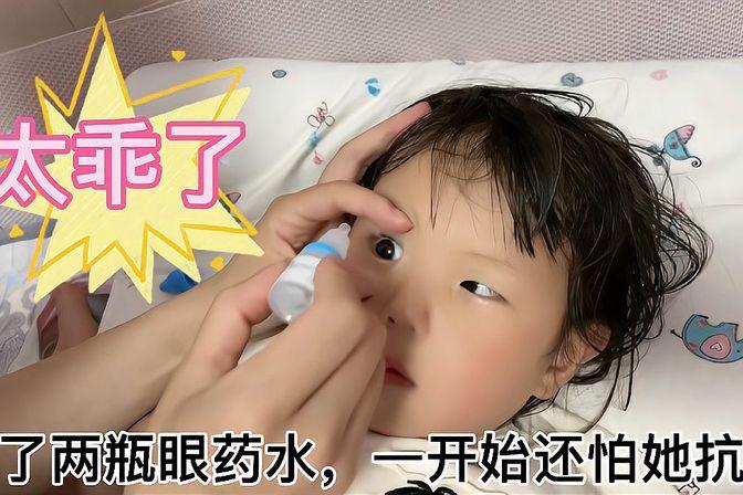 3岁姐姐得了过敏性结膜炎,说的话却让人感