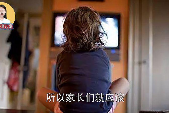 不要禁止孩子看电视,教育专家:看电视能让孩子收获更多!