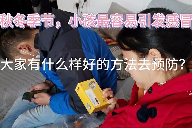 六岁的孩子咳嗽不停,大家有什么样好的方法去治疗与预防?