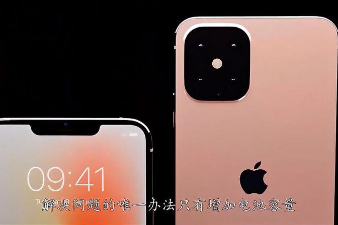iPhone13电池容量曝光,网友:难怪12续航缩水,为新机做铺垫?