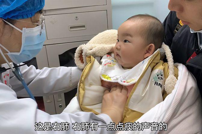 6个多月的宝宝咳嗽进医院,医生说警惕肺炎,不敢掉以轻心