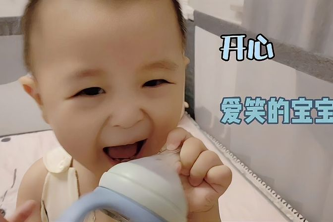 一岁宝宝不爱喝奶粉,宝妈用了一个办法,小家伙喝完开心的玩疯了