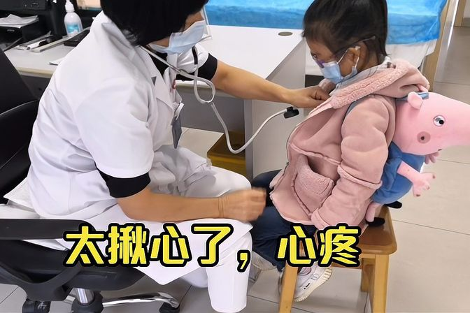 孩子感冒咳嗽反复,三天两头跑医院,到底哪里出了错,让人揪心