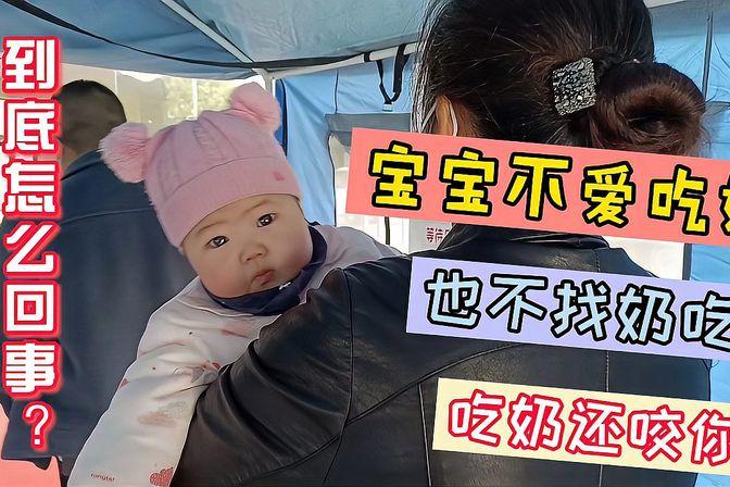 5个月宝宝不爱吃奶,都几天了?吓得新手妈妈,赶紧去医院检查