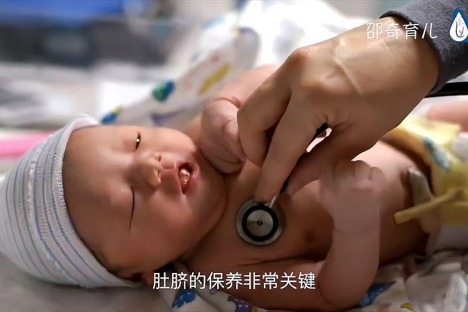 新生儿8天肚脐表面还有一点残痂怎么处理