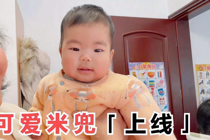 4个月宝宝鼻子堵塞满满的,奶奶用这个办法10秒疏通,米兜超开心