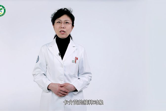 接种卡介苗后还会得肺结核吗?