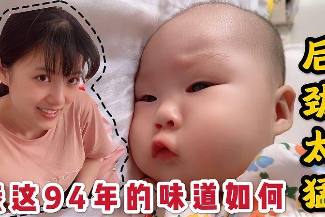 """宝宝不好好吃奶,吃两口就歇一下,像品尝""""美酒""""一样,太逗了!"""