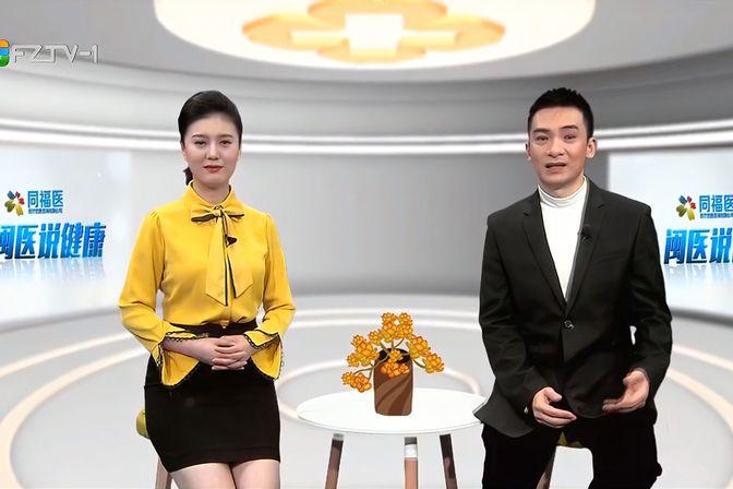 """闽医说健康:您知道什么是""""奶瓶龋""""吗?"""