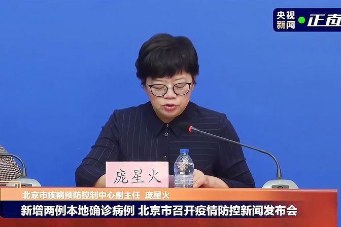 北京2确诊病例5名密接核酸阳性