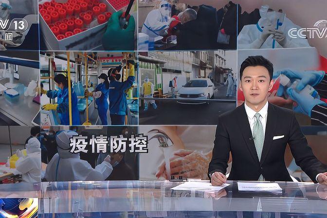 广西 发现1例核酸阳性人员 曾乘坐动车