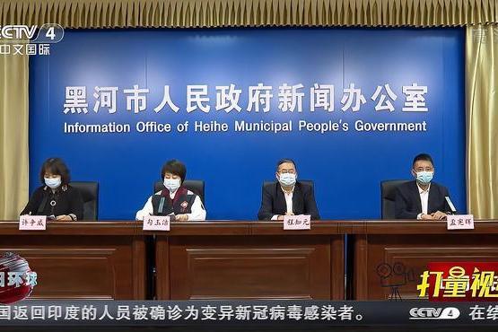 黑龙江:新增1例本土确诊病例,1例无症状感染者 今日环球