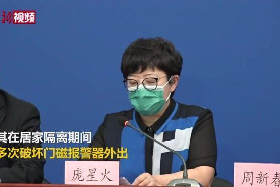 北京石景山万达广场核酸阳性女子密接至少204人