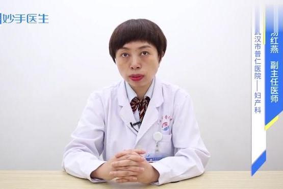哺乳期突发阴道炎怎么办?哺乳期能采取治疗吗?专业解答!