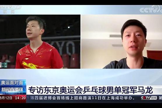 """央视专访!马龙回应被称为""""乒乓球界传说"""""""