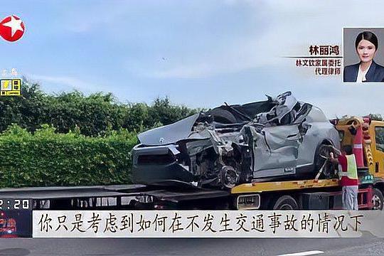 """焦点对话:蔚来车主遭致命车祸""""自动驾驶""""如何打上安全补丁?""""自动驾驶""""概念宽泛 不能与""""无"""