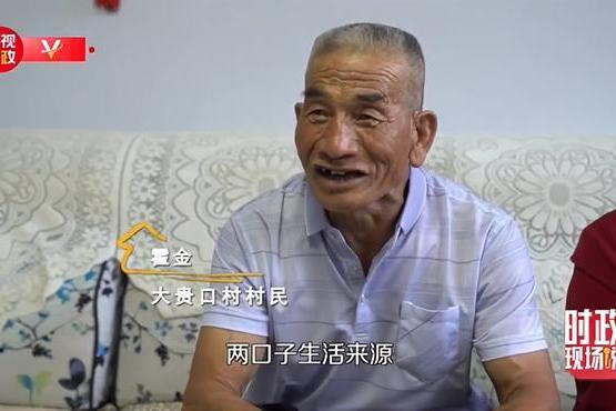 刘焕鑫任国家乡村振兴局党组书记