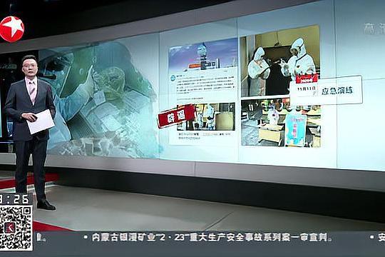 武汉发现1例阳性无症状感染者?官方辟谣