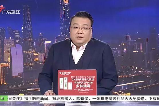 肇庆发现1例核酸初筛阳性人员 复核结果:阴性丨广州