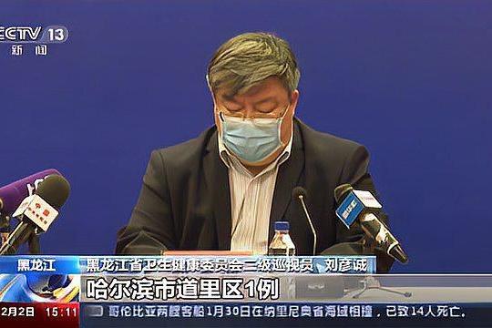 黑龙江:昨日新增确诊8例 无症状感染者4例