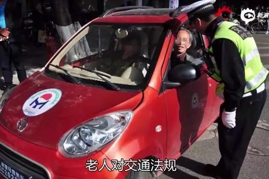"""""""老头乐""""微佳汽车C位出道 LOGO撞脸蔚来"""